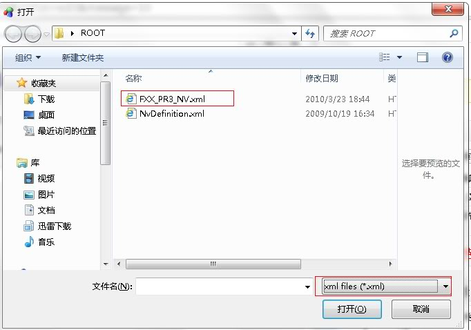 rootear Motorola Spice Key XT316