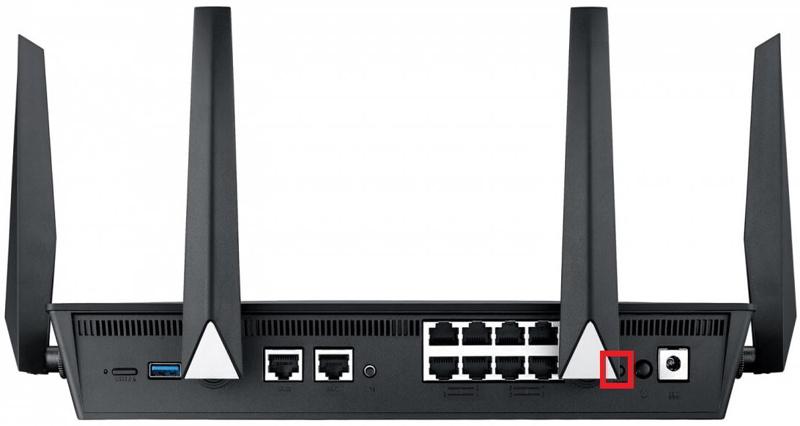 resetear router